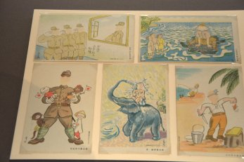 Postcard from Japanese Occupation