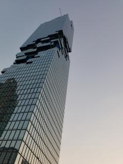 MahanKhon Building