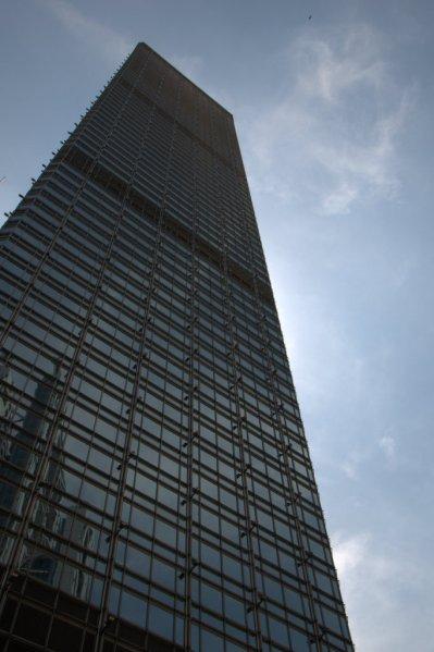 OZ building